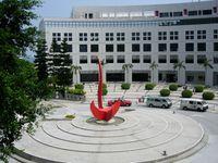جامعة هونگ كونگ للعلوم والتكنولوجيا