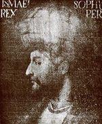 Follower of Gentile Bellini, Shah Ismail I, Sixteenth century, Uffizi Gallery, Florence