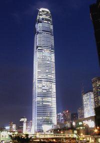 2 مركز التمويل الدولي ، أطول مبنى في هونگ كونگ