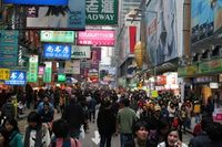 ساي يونگ شوي الشارع الجنوبيه ، في شارع مزدحم في مونگ كوك