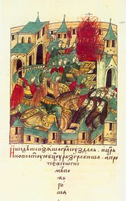 Sacking of Suzdal by Batu Khan in February, 1238: a miniature from the sixteenth century chronicle