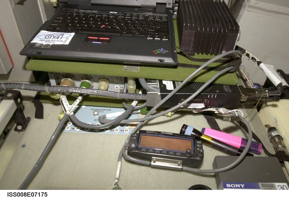medium resolution of ibm 760xd spare power supply cable connections and the antenna switch which will not be needed until the installation of the glisser tv system in the
