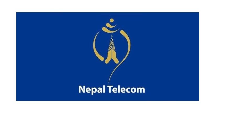 तीजको अवसर पारेर नेपाल टेलिकमले विभिन्न प्रकारका अफर ल्यायाे