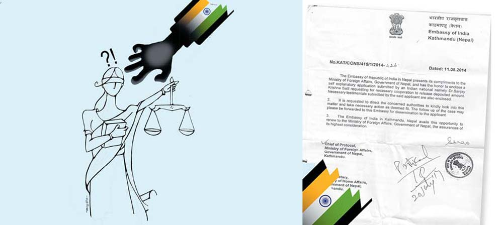 भारतीय हस्तक्षेप न्यायिक कारबाहीमा समेत