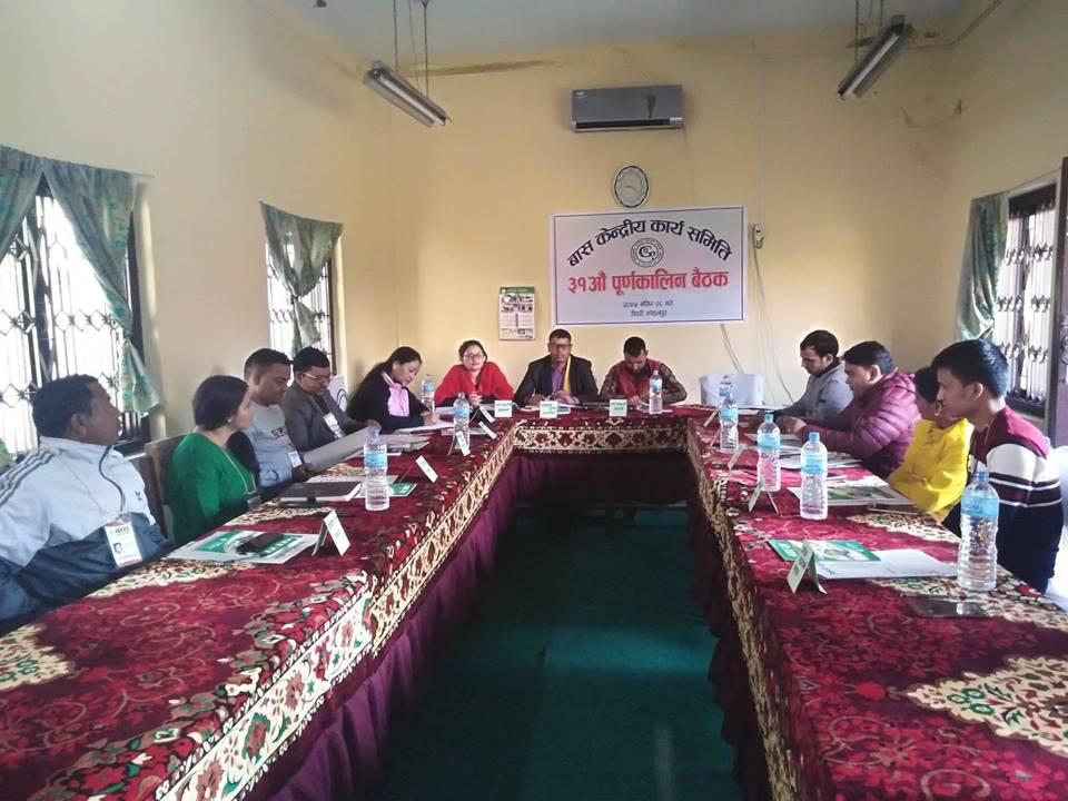 भ्रष्टाचार बिरुद्ध चौथो राष्ट्रिय युवा सम्मेलन नेपालगन्जमा हुदैं