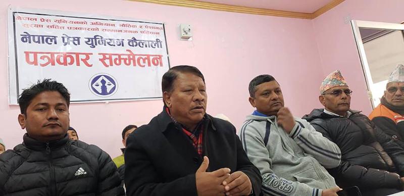 वर्तमान सरकार भ्रष्टाचारमा लिप्त नेपाली कांग्रेसका नेता प्रकाशमान सिंह
