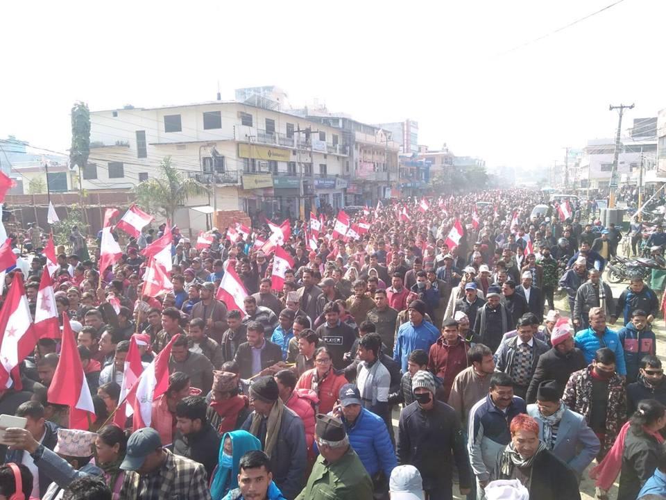 सुदूरपश्चिम प्रदेशको अस्थायी राजधानी धनगढीमा  काग्रेसले हजारौ जनताका साथ सडकमामा प्रदर्शन फोटो फिचर
