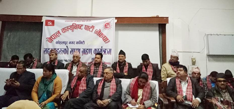 नेकपा कोहलपुर  नगर समितिको ८१ सदस्य समितिले सपथ लिए