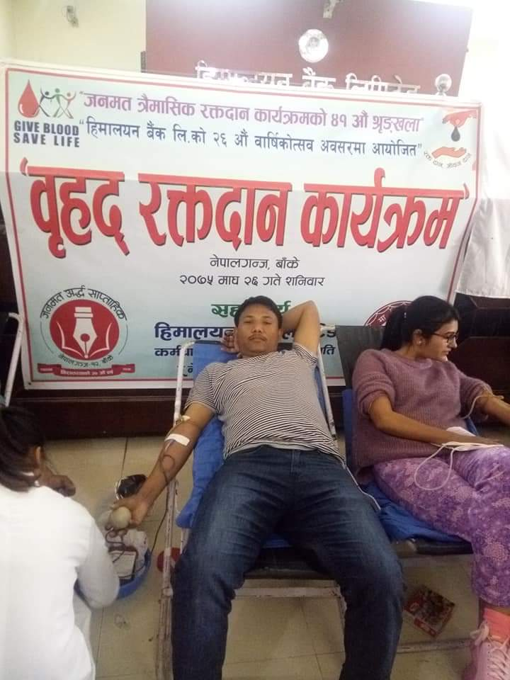 नेपालगन्जमा ६७ जनाले रक्तदान
