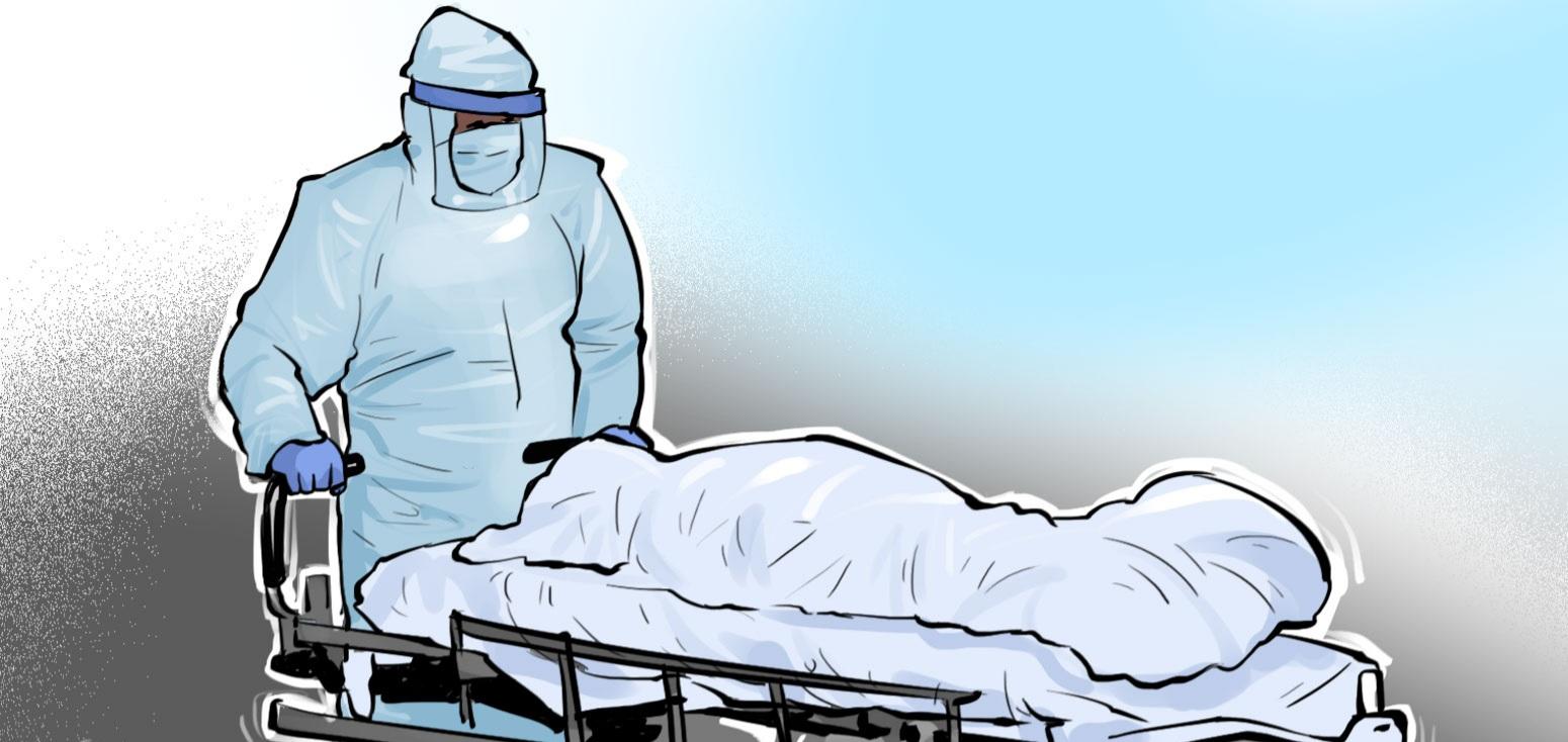 नेपालगञ्ज मेडिकल कलेज कोहलपुरमा काेराेना संक्रमितकाे  उपचारका क्रममा मृत्यु