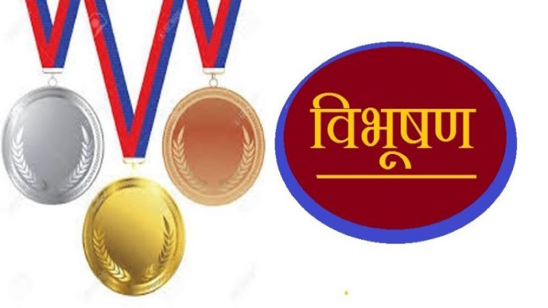 संविधान दिवस काे अवसरमा कुन कुन ब्यक्ति ले पाए  मानपदवी, अलंकार र पदक ५९४ जनालाई (नामावलीसहित)