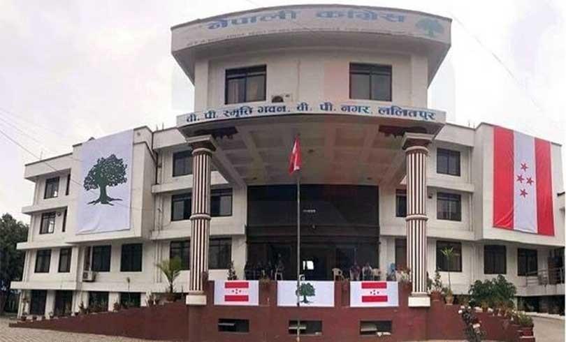 नेपाली कांग्रेसले मंसिर २९ गते सरकारविरुद्ध सडकमा उत्रिन आफ्ना कार्यकर्तालाई आह्वान