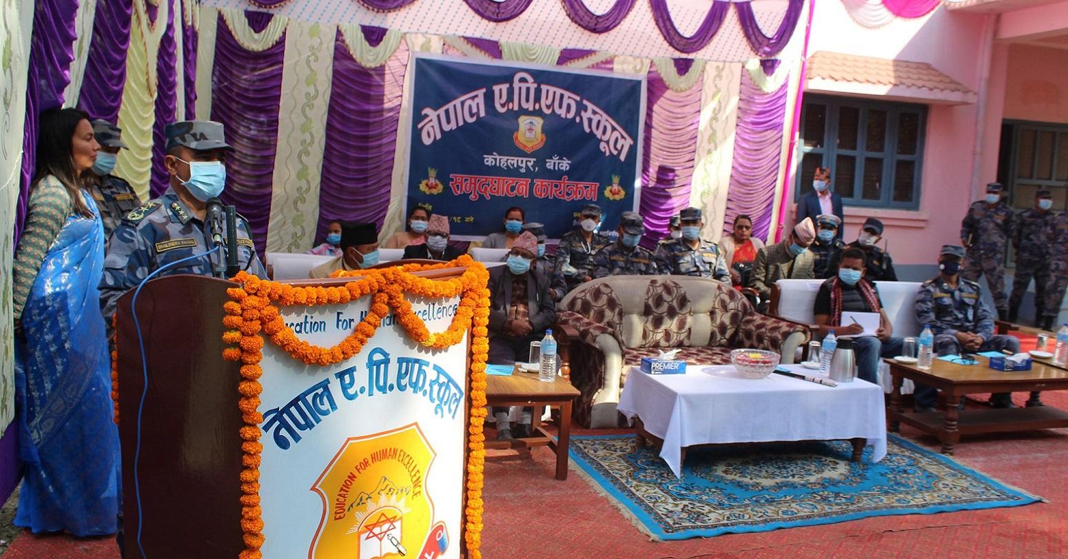 सशस्त्र प्रहरी बलले बाँकेको  कोहलपुरमा प्रदेशस्तरीय स्कुल सञ्चालन