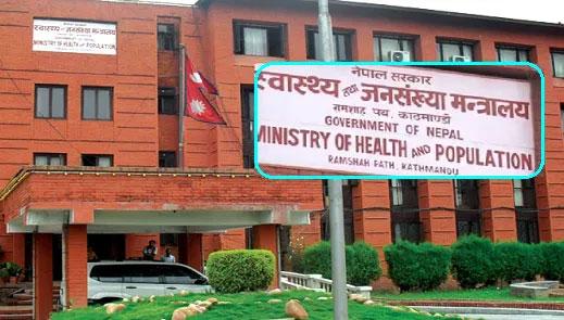 स्वास्थ्य तथा जनसंख्या मन्त्रालयले होली पर्व घरमै मनाउन अपील
