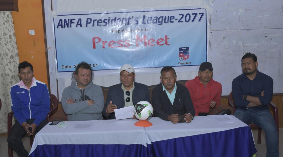 करिव १७ लाख राशिको सोमबारदेखि नेपालगन्जमा  प्रेसिडेन्ट लिग  फुटबल  सुरु हुँदै