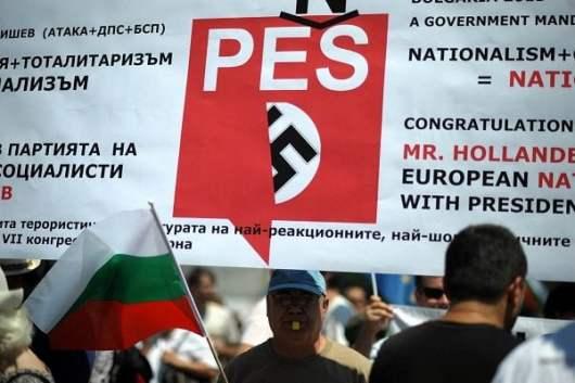 protestpeevski11
