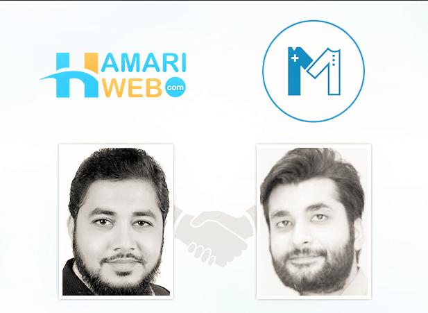 Marham and HamariWeb