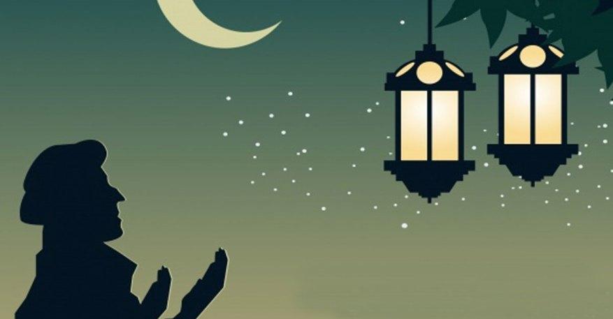 Help employees in Ramadan
