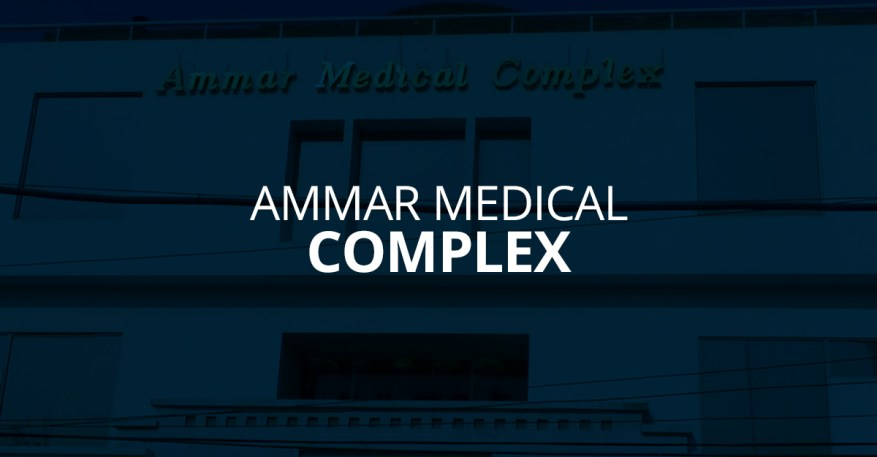 • Ammar Medical Complex