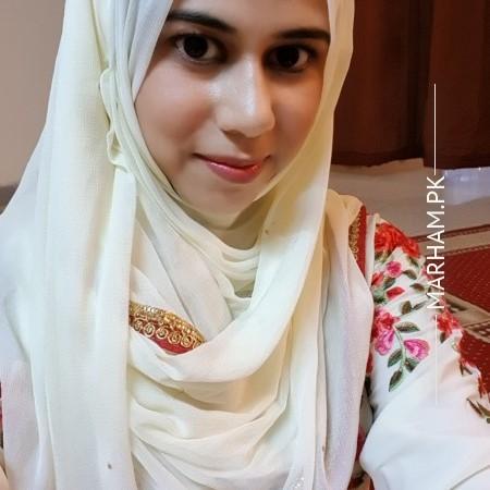 Dr. Niba Binte Rehmat