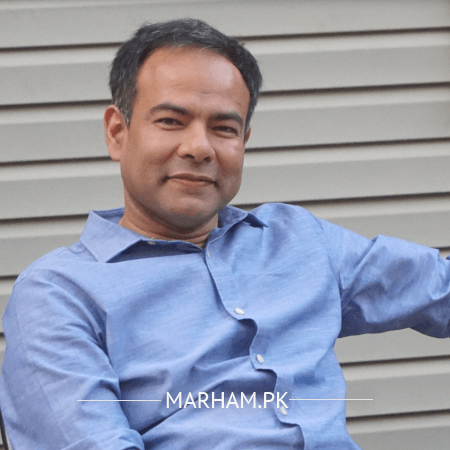 Prof. Dr. Shoaib Alam