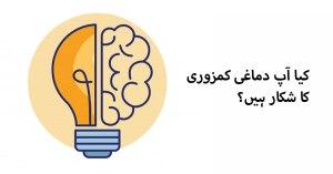 brain-strength