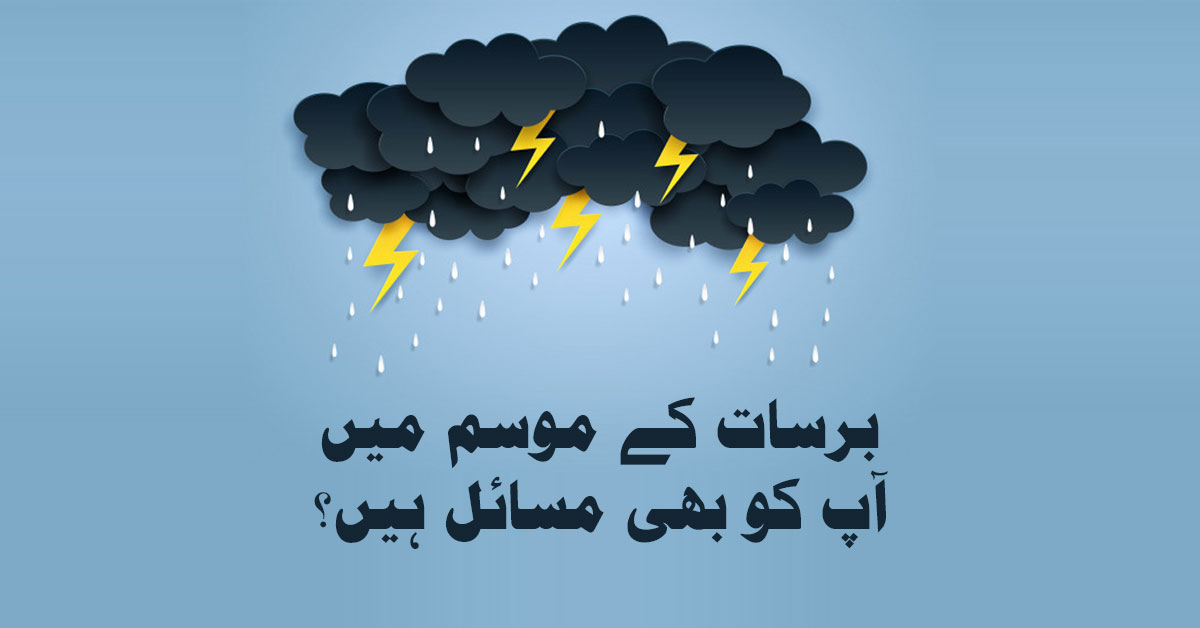 do you also suffer from health issues in monsoon