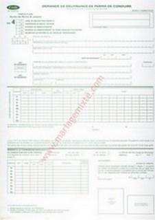Application Form: Formulaire Demande Passeport Québec