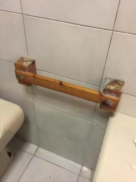 Restyling accessori bagno prima
