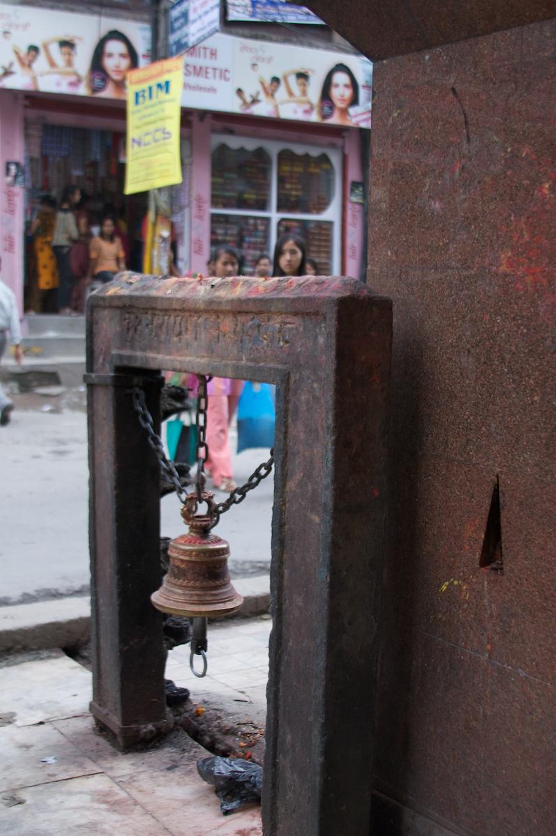 Speculations, Photo 9, Kathmandu, 2008