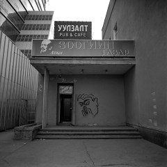 Ulaan Bataar, Mongolia.