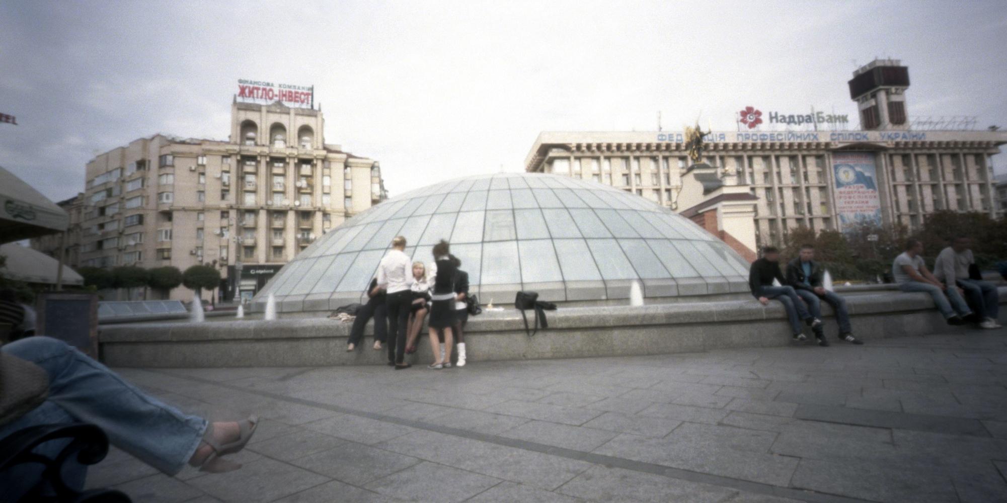 Independece square, Kiev, Ukraine.