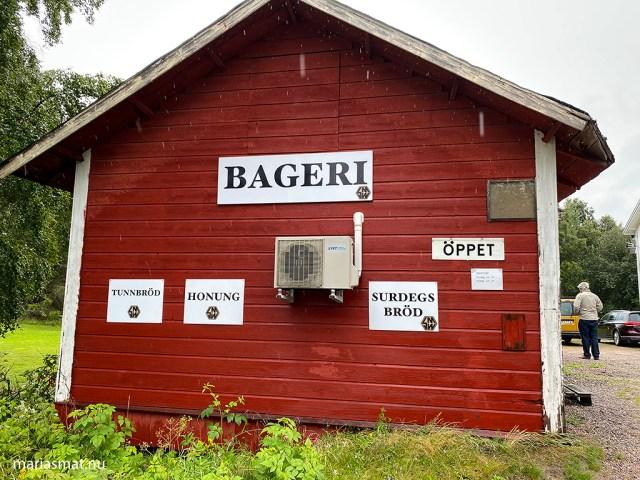 SMW Bageri