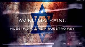 Avinu malkeinu (Joods Nieuwjaars gebed)