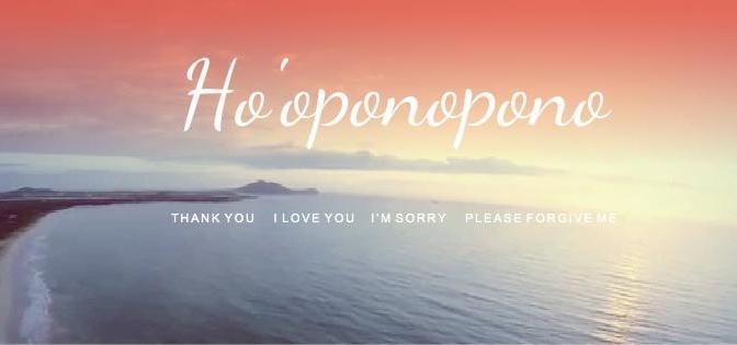 MP3: Zing jouw 'Innerlijke Kind' toe met de Vergevings-MANTRA 'Ho'oponopono'