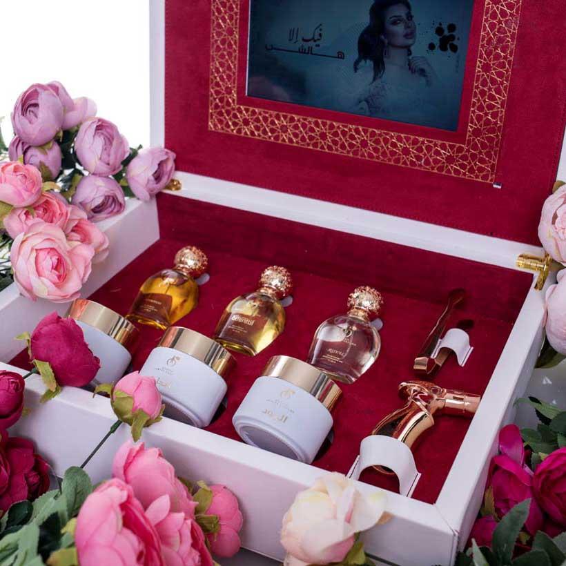 Marien Gift Box by Marien.ae