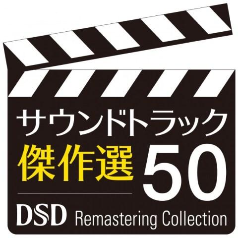 Sele50_logo-660x660