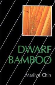 Dwarf Bamboo