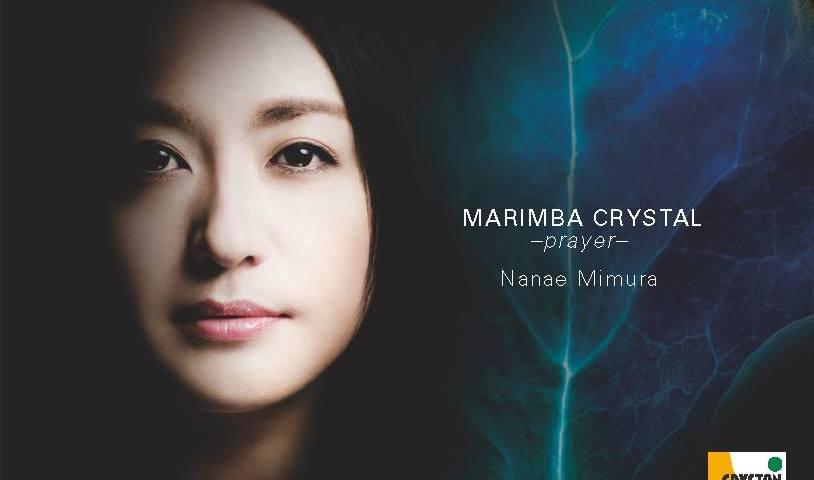 Marimba Crystal