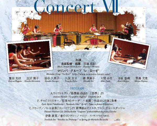 Marimba Group Le Rose Concert