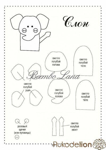 Moldes para hacer titeres de animales en fieltro (2)