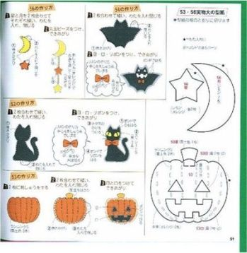 Moldes de fieltro para halloween (Molde 2)