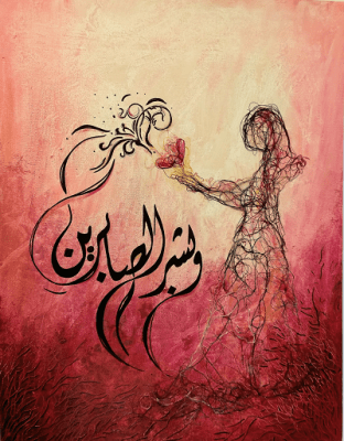 arabic calligraphy workshop with