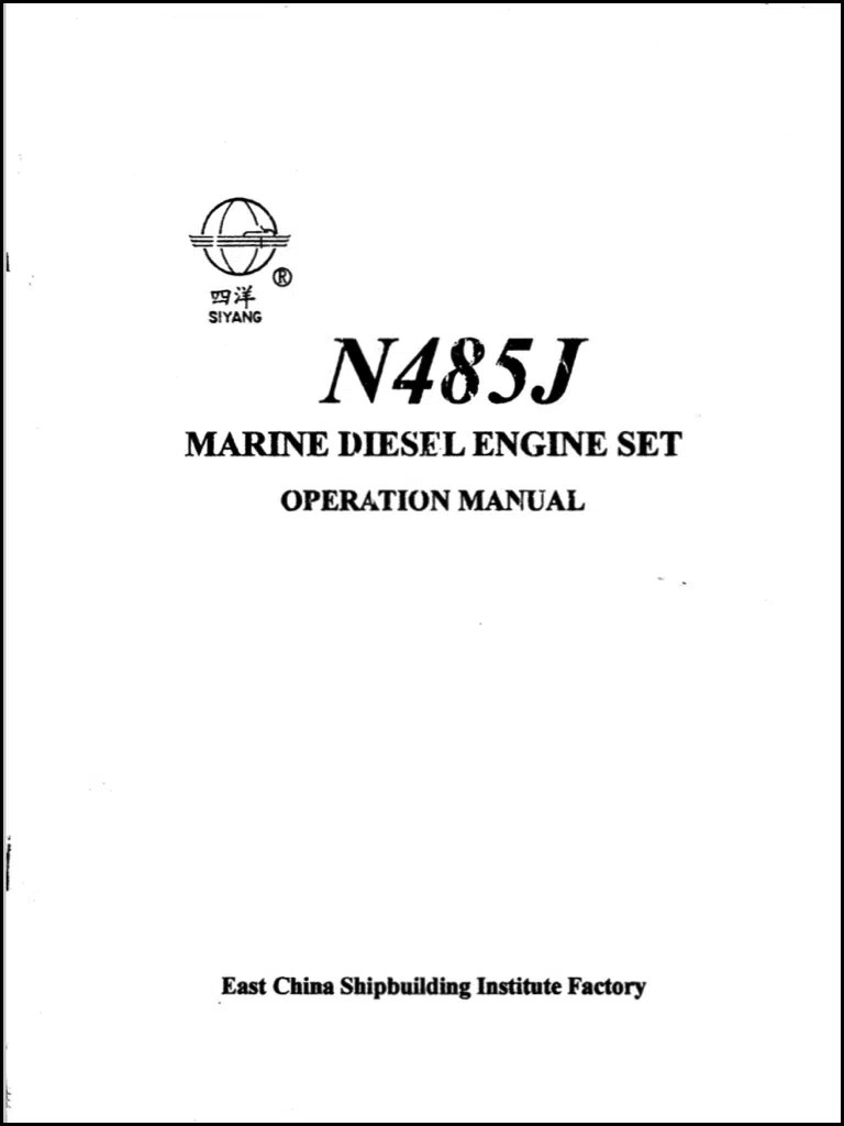 Siyang N485J marine diesel engine Operation manual