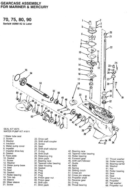 MERCURY MARINER 70, 75, 80, 90 GEARCASE ASSY BREAKDOWN
