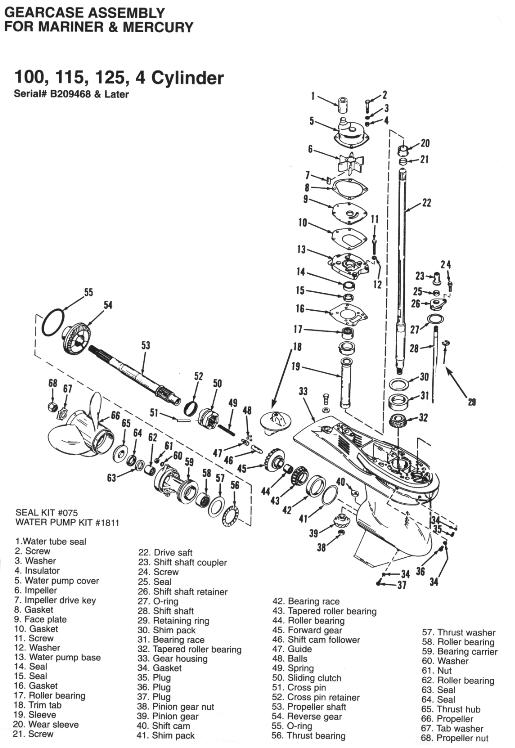 MERCURY MARINER 100, 115, 125 4 CYLINDER GEARCASE ASSY