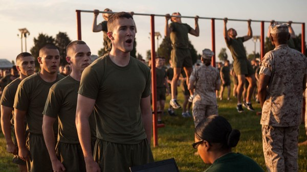 Marine Corps Officer Physical Requirements