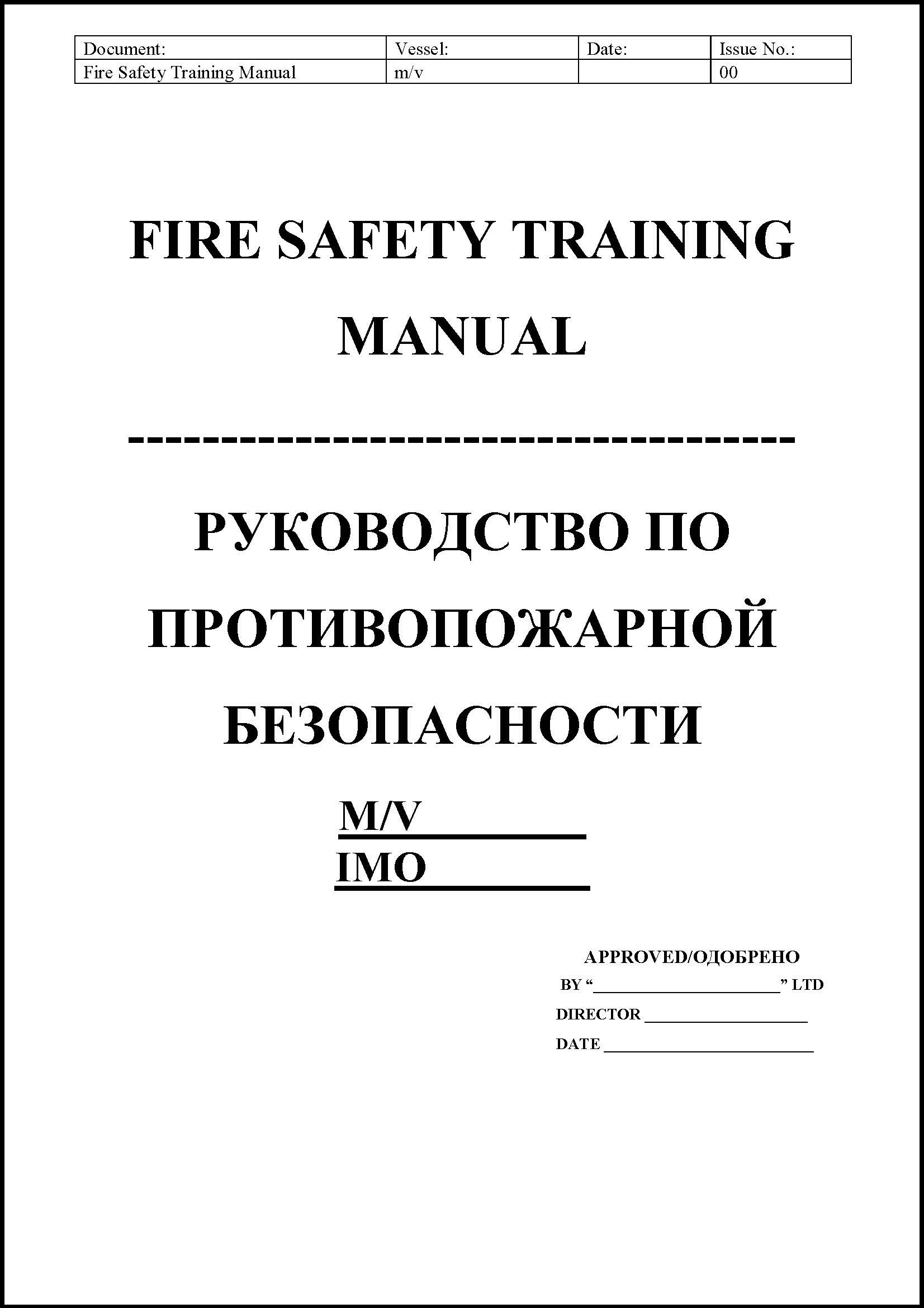 FIRE SAFETY TRAINING MANUAL — MSM