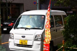 Tokyo1-022-Large