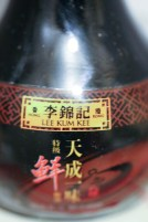 bottle of soy sauce